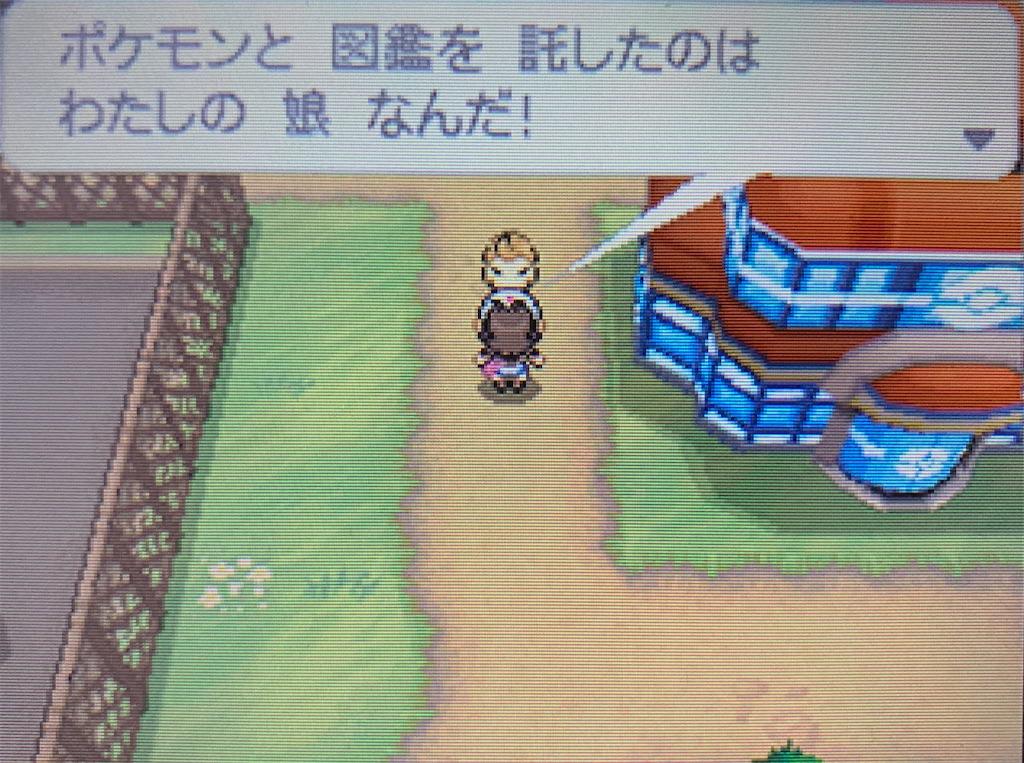 f:id:hoshi_dachi3:20210102191810j:image