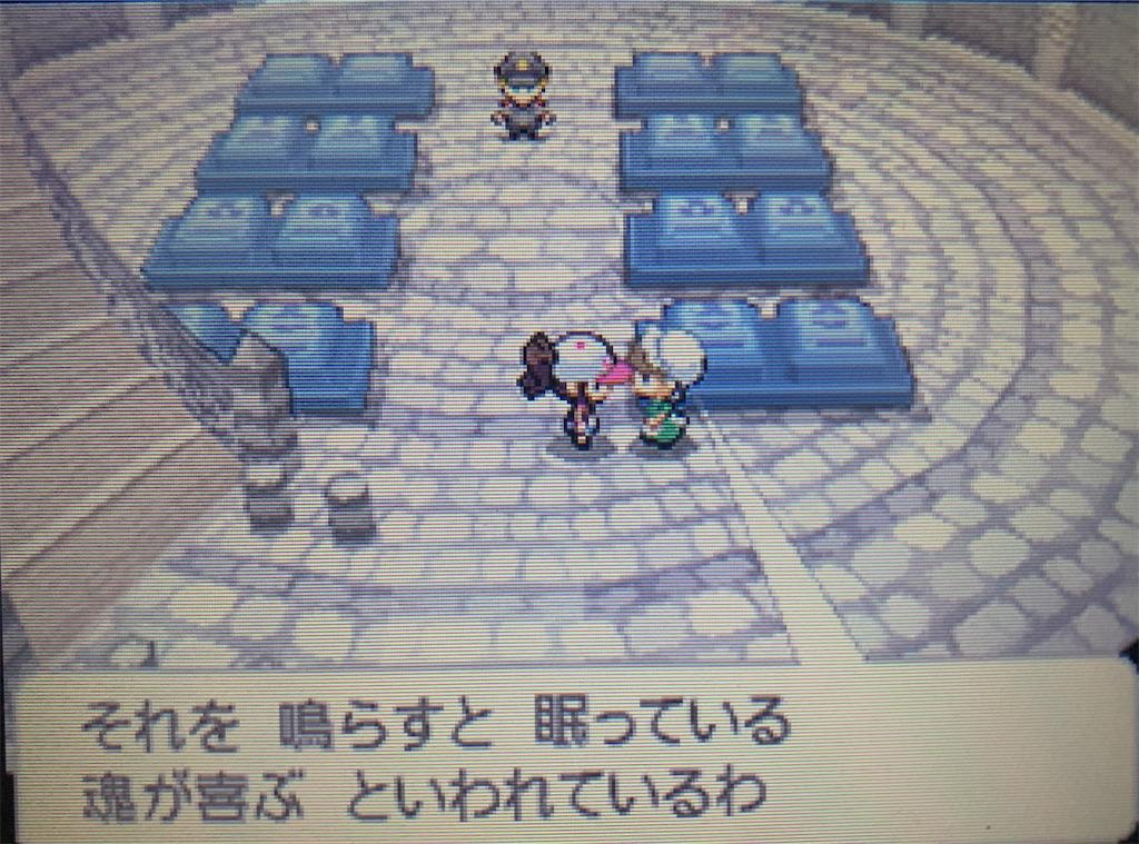 f:id:hoshi_dachi3:20210103165744j:image