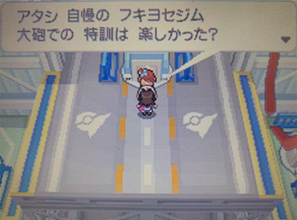 f:id:hoshi_dachi3:20210103173442j:image