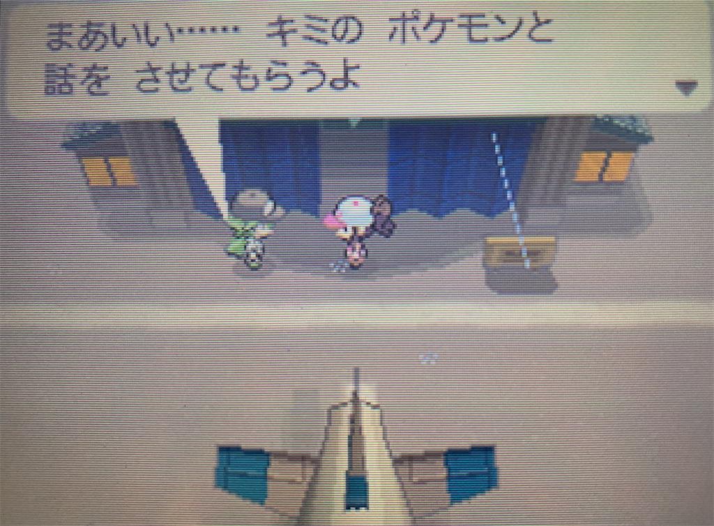 f:id:hoshi_dachi3:20210103175700j:image