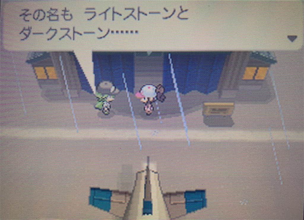f:id:hoshi_dachi3:20210103180416j:image