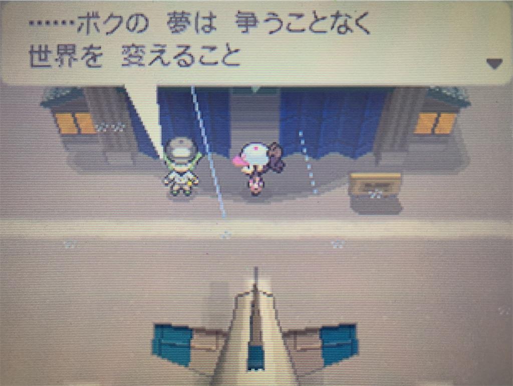 f:id:hoshi_dachi3:20210103180609j:image