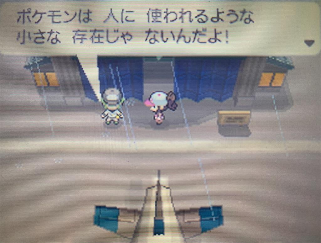 f:id:hoshi_dachi3:20210103180658j:image