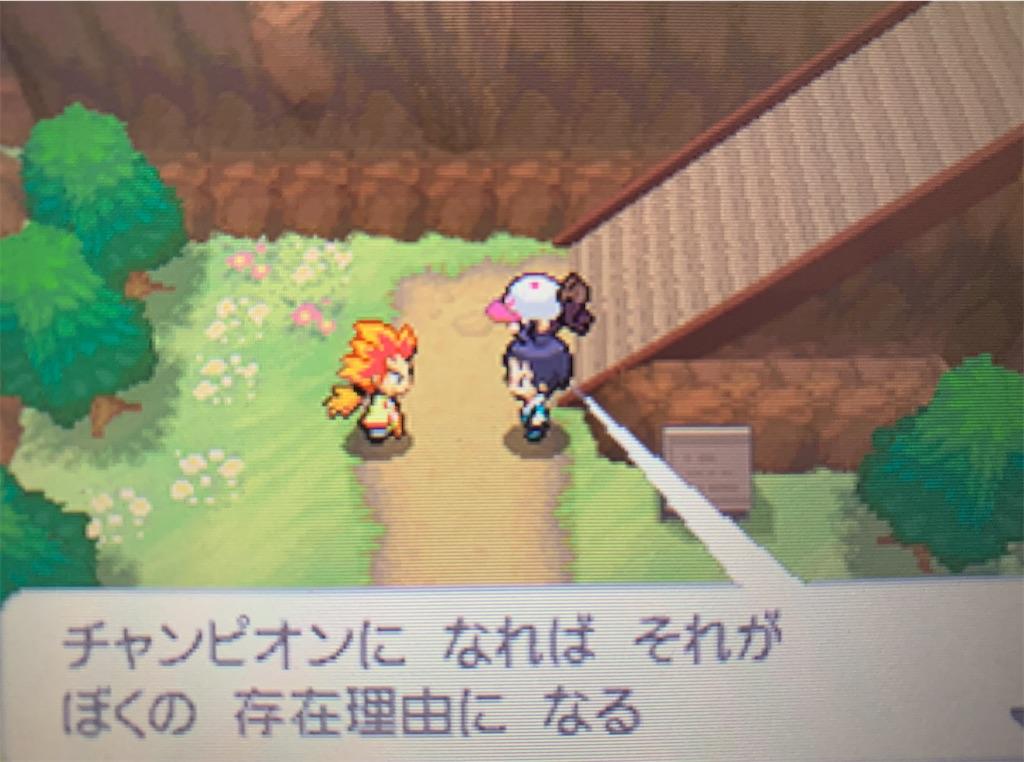 f:id:hoshi_dachi3:20210109184601j:image