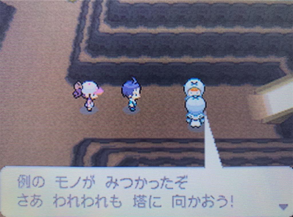 f:id:hoshi_dachi3:20210110154607j:image