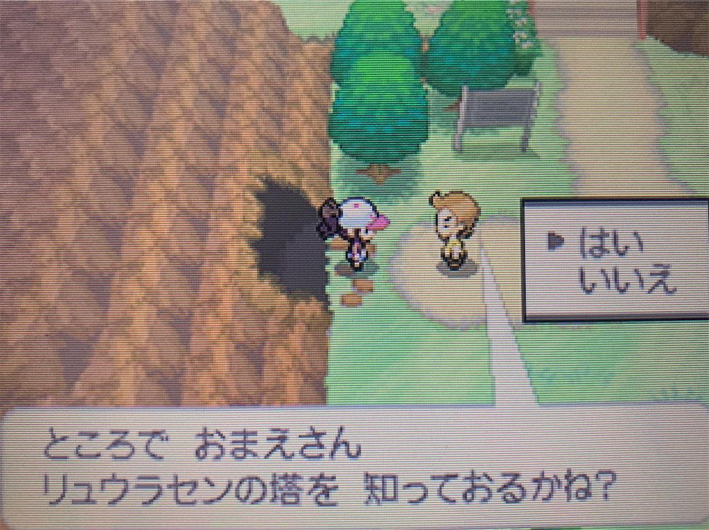 f:id:hoshi_dachi3:20210110154940j:image