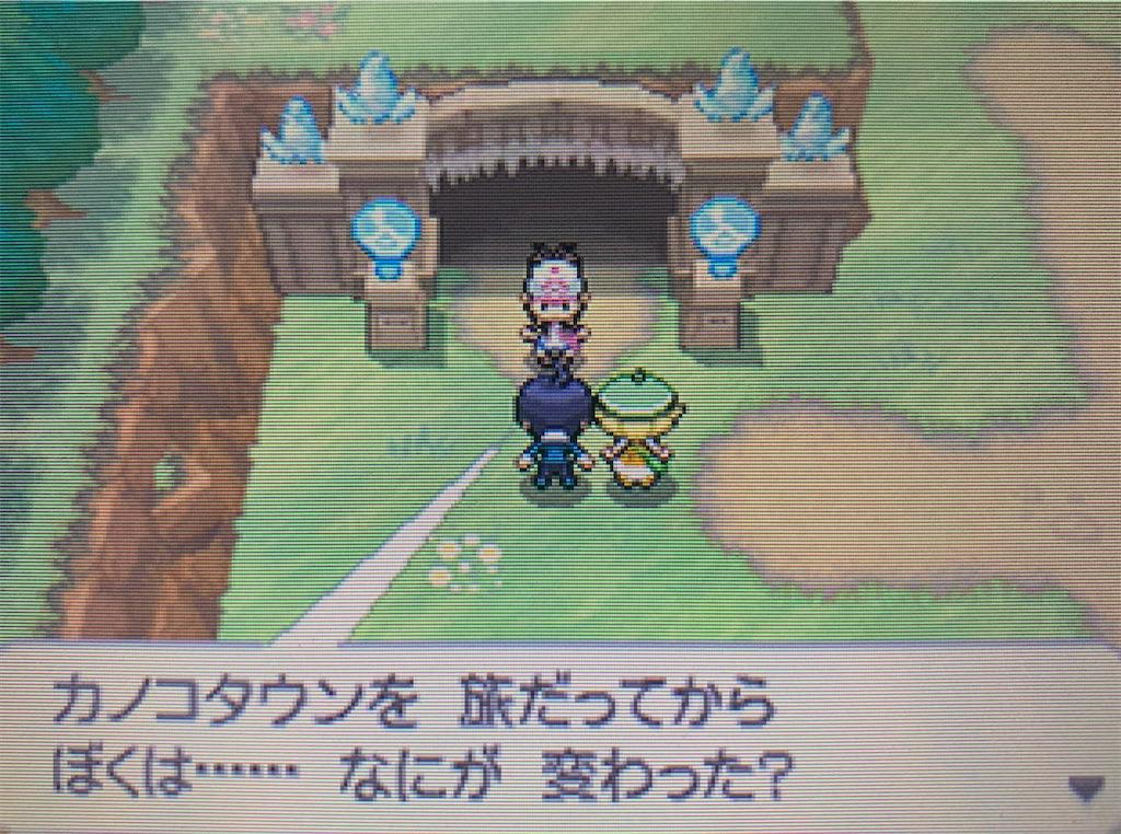 f:id:hoshi_dachi3:20210110165643j:image