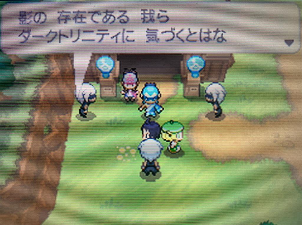 f:id:hoshi_dachi3:20210110170338j:image