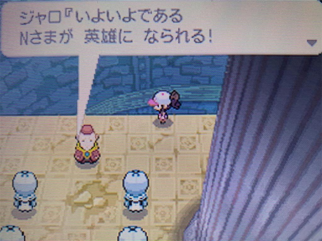 f:id:hoshi_dachi3:20210116140648j:image