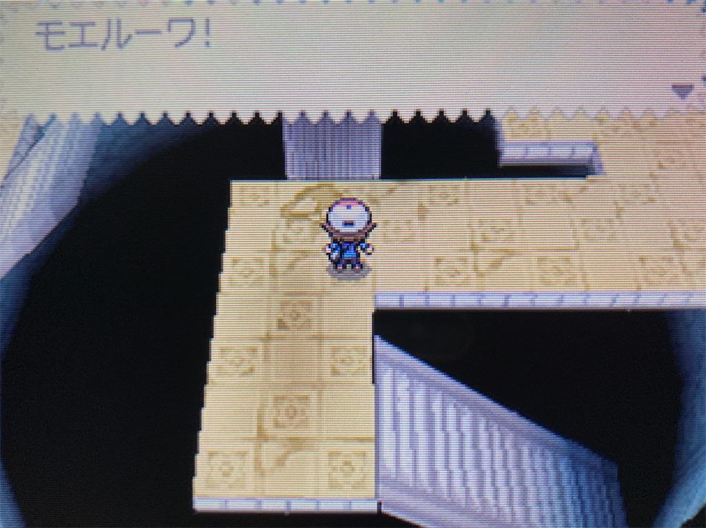 f:id:hoshi_dachi3:20210116140702j:image