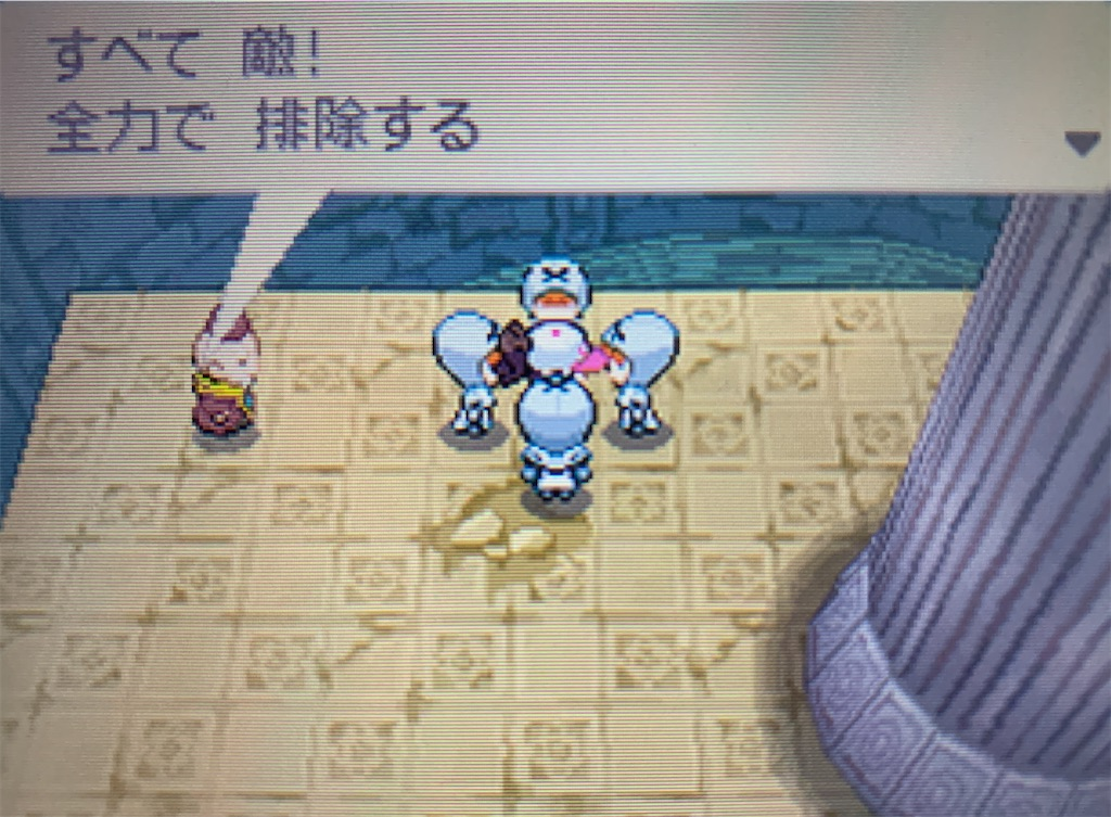 f:id:hoshi_dachi3:20210116143031j:image