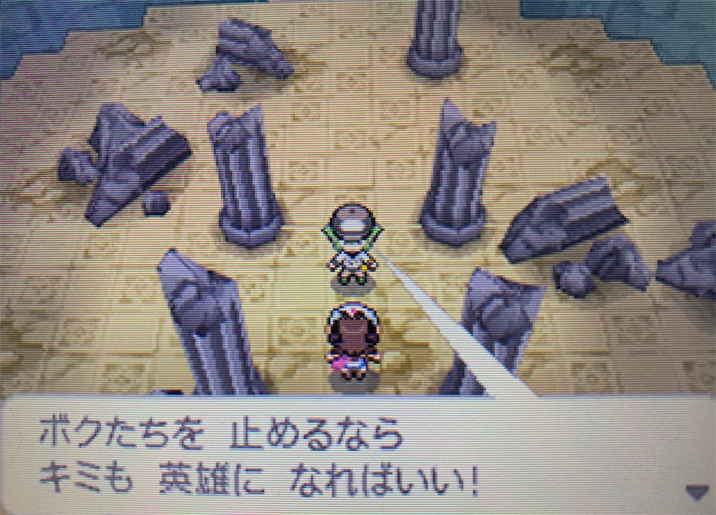 f:id:hoshi_dachi3:20210116153441j:image