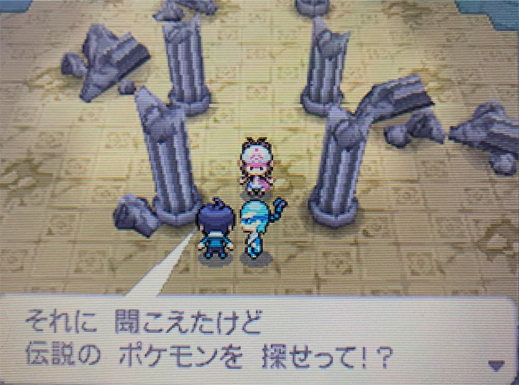 f:id:hoshi_dachi3:20210116154034j:image