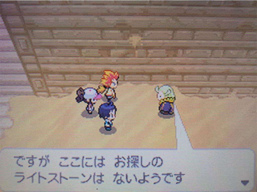 f:id:hoshi_dachi3:20210117151533j:image