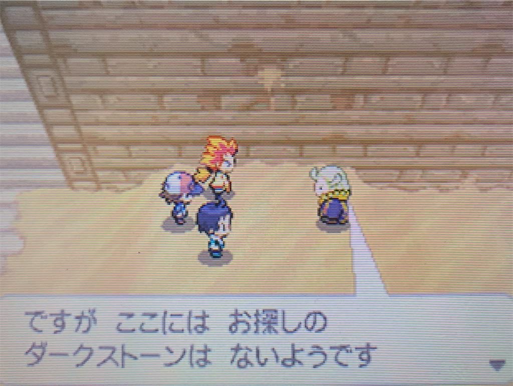 f:id:hoshi_dachi3:20210117151540j:image