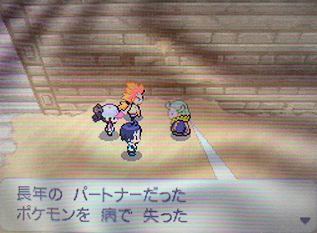 f:id:hoshi_dachi3:20210117152347j:image