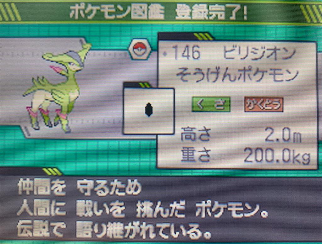 f:id:hoshi_dachi3:20210117171528j:image