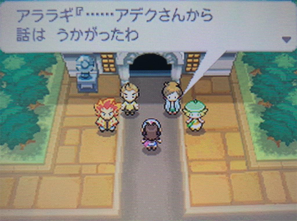 f:id:hoshi_dachi3:20210117171646j:image