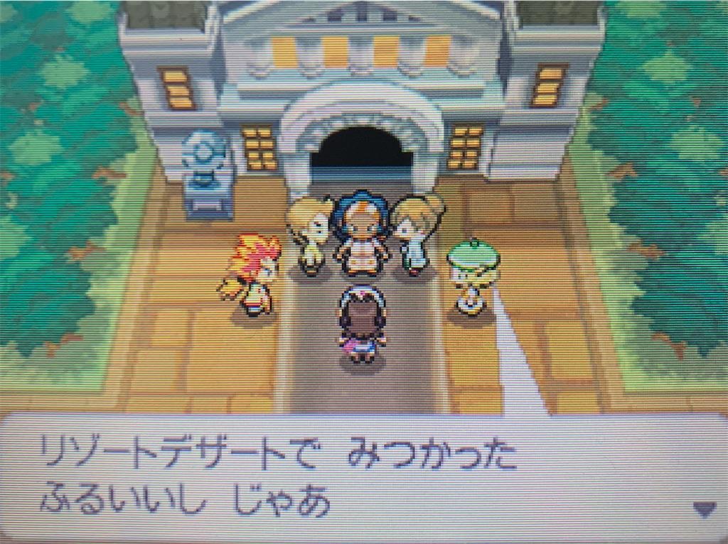 f:id:hoshi_dachi3:20210117171912j:image