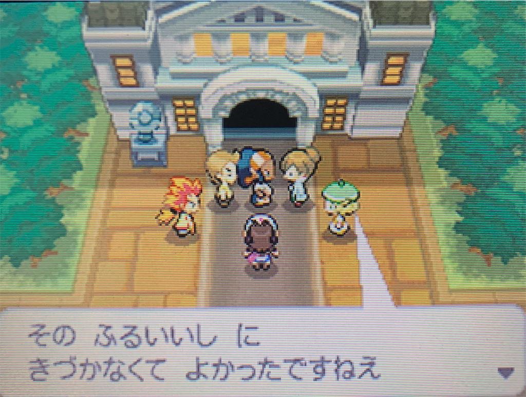 f:id:hoshi_dachi3:20210117172256j:image