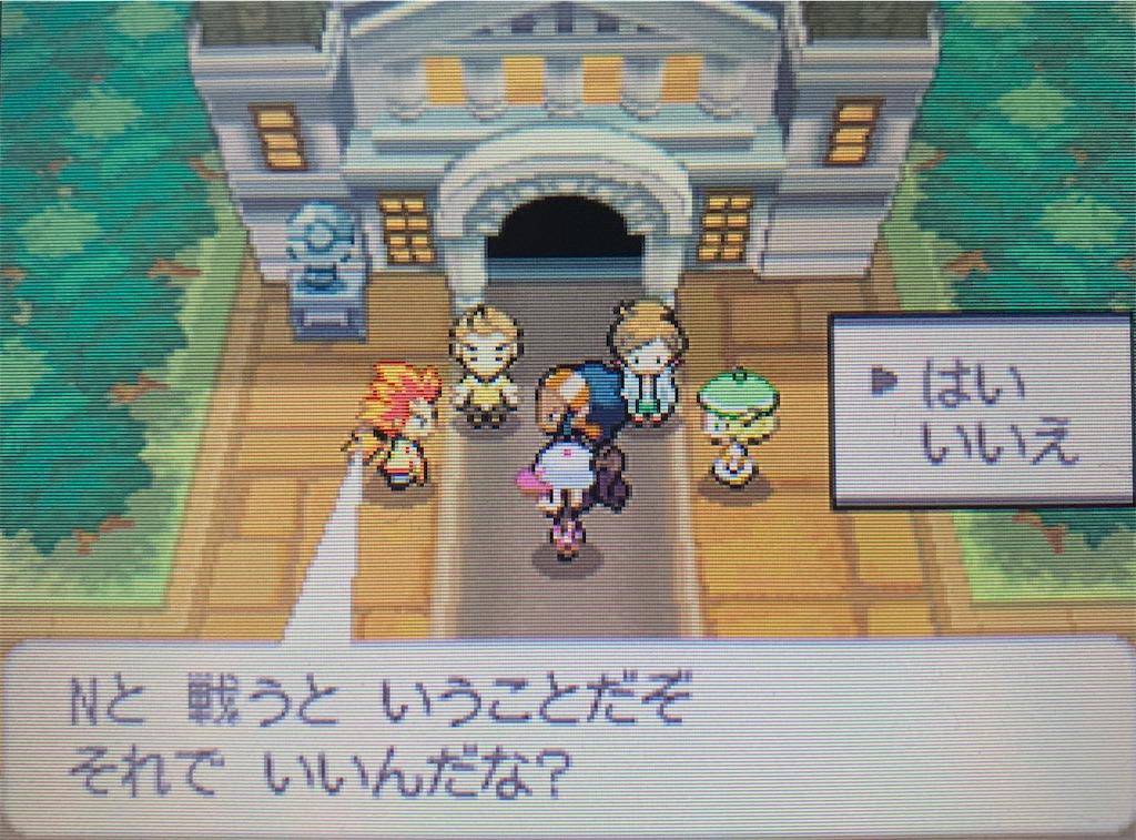 f:id:hoshi_dachi3:20210117172809j:image