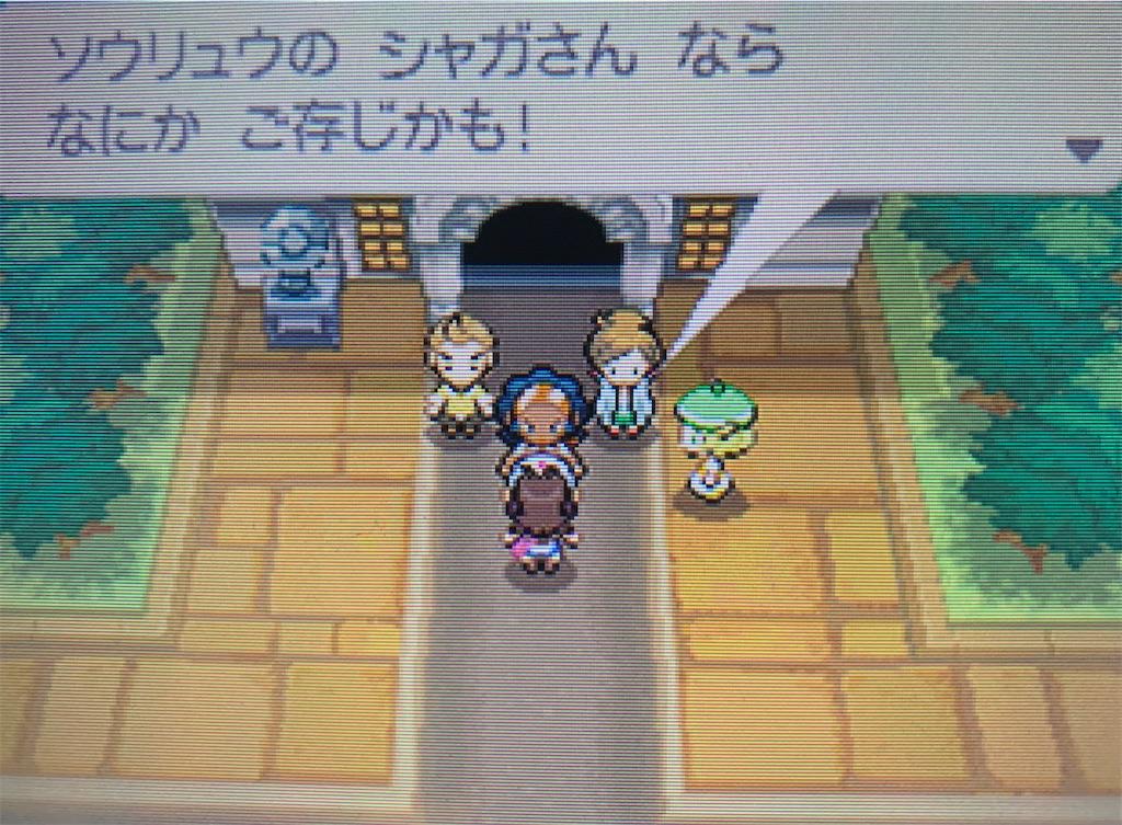 f:id:hoshi_dachi3:20210117175846j:image