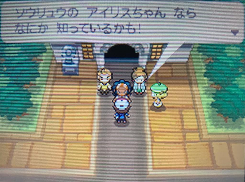 f:id:hoshi_dachi3:20210117175853j:image