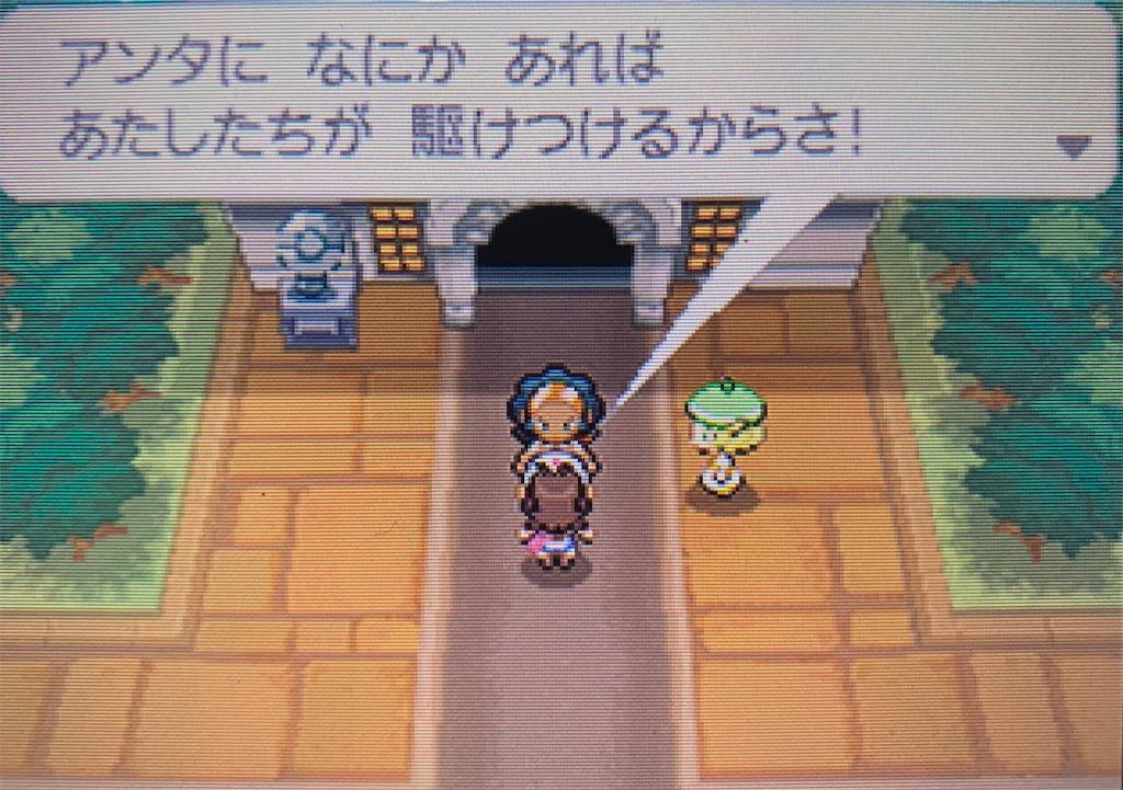 f:id:hoshi_dachi3:20210117180207j:image