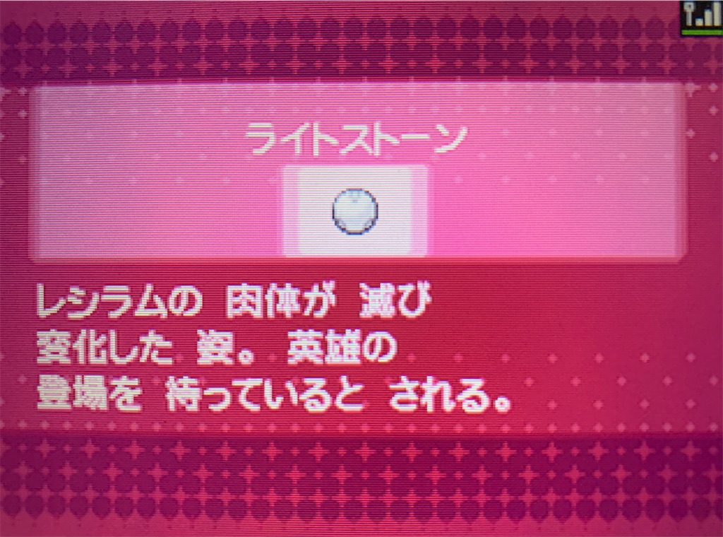 f:id:hoshi_dachi3:20210117180605j:image