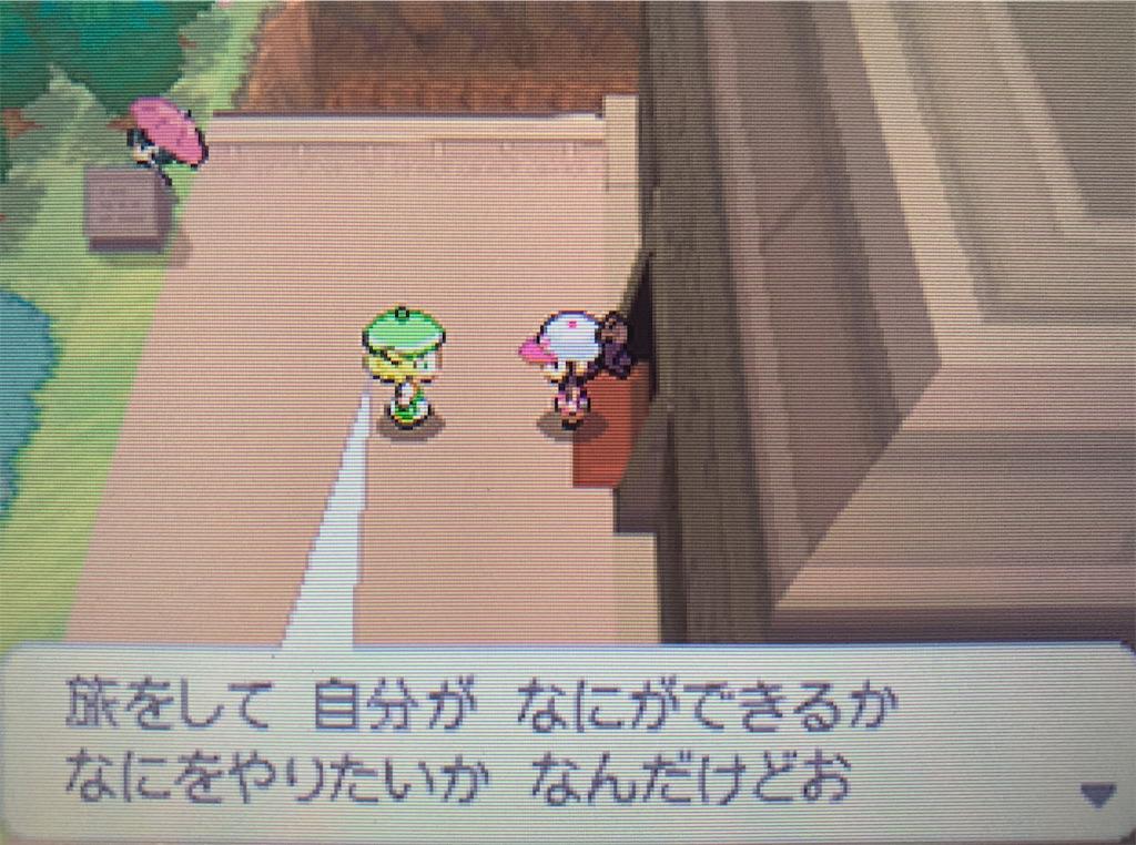 f:id:hoshi_dachi3:20210117182202j:image