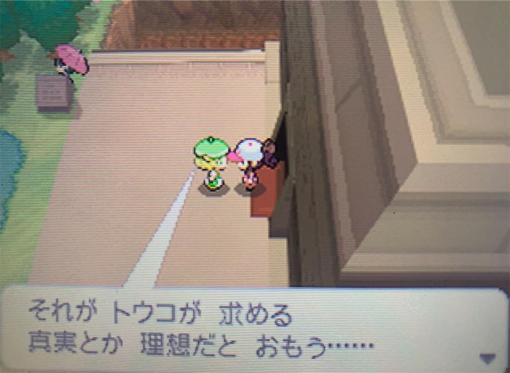 f:id:hoshi_dachi3:20210117183345j:image
