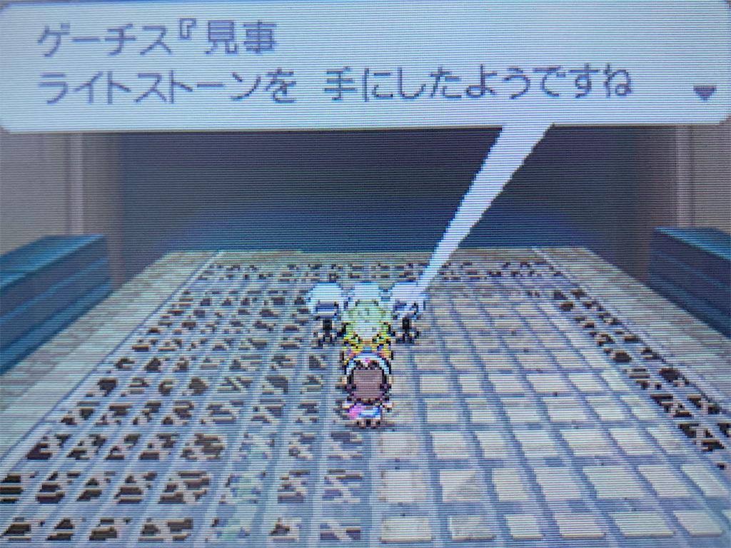f:id:hoshi_dachi3:20210124172852j:image