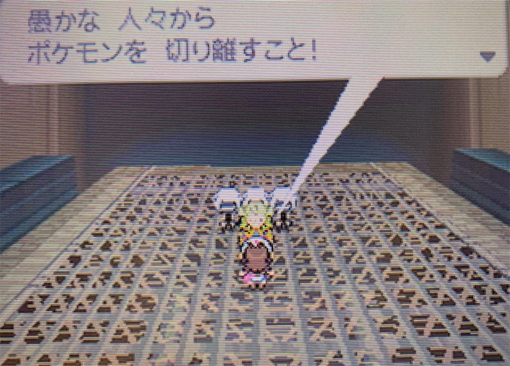 f:id:hoshi_dachi3:20210124173439j:image