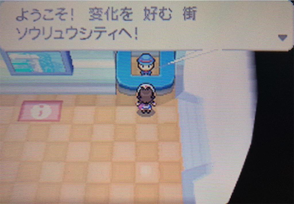 f:id:hoshi_dachi3:20210124205338j:image