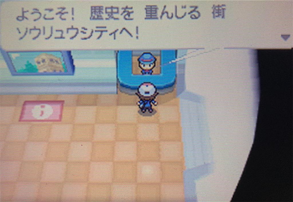 f:id:hoshi_dachi3:20210124205346j:image