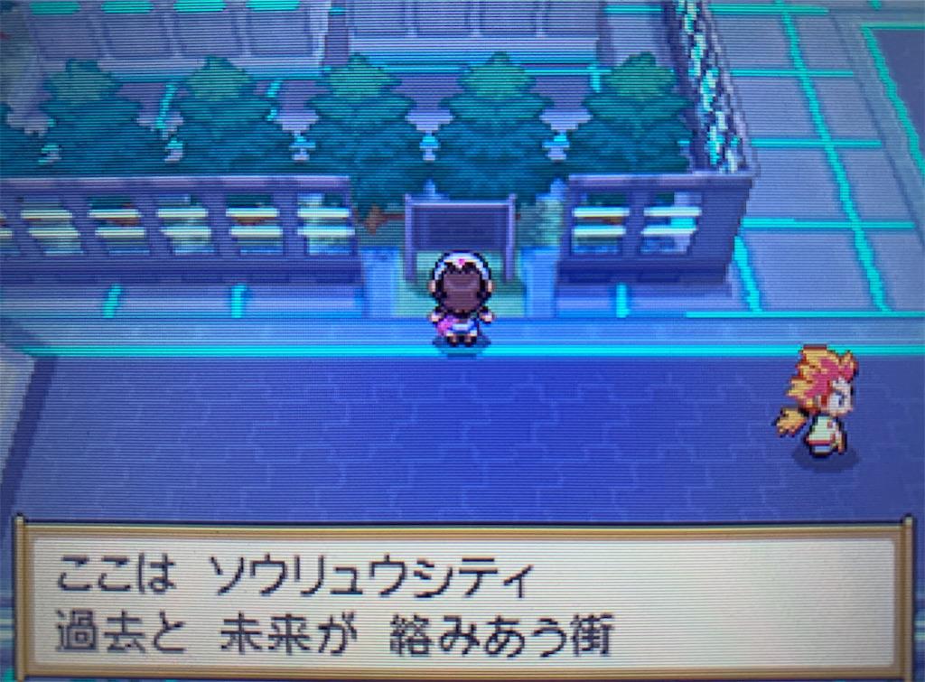 f:id:hoshi_dachi3:20210124212356j:image