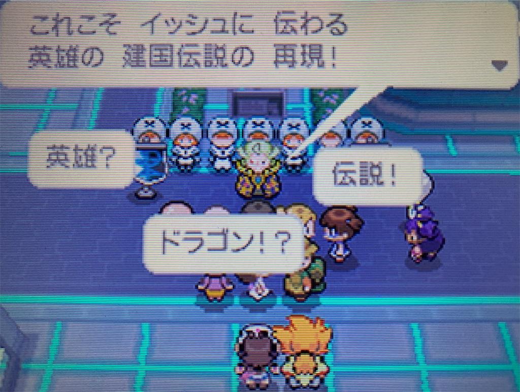 f:id:hoshi_dachi3:20210124213220j:plain