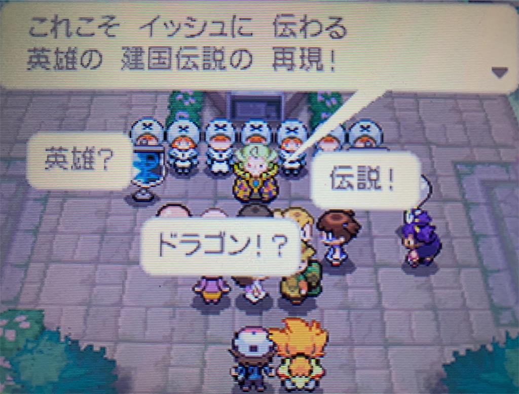 f:id:hoshi_dachi3:20210124213230j:plain