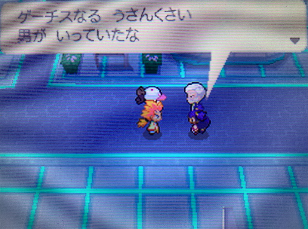 f:id:hoshi_dachi3:20210124220035j:image