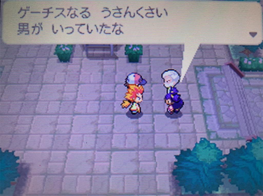 f:id:hoshi_dachi3:20210124220039j:image