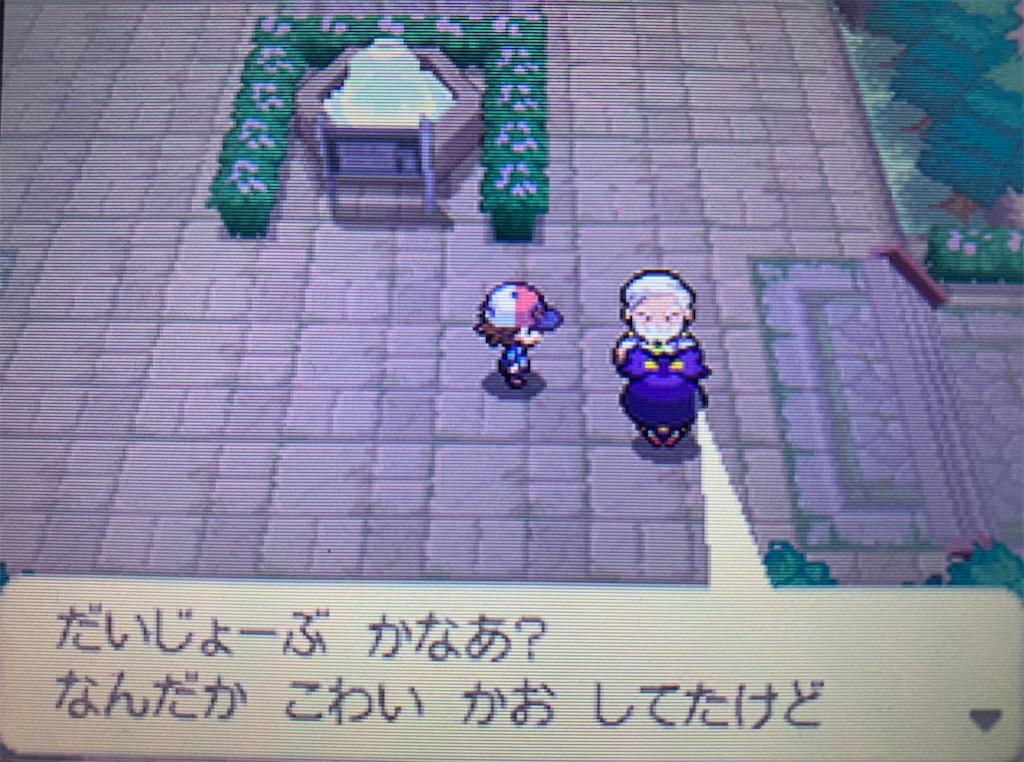 f:id:hoshi_dachi3:20210124220819j:image