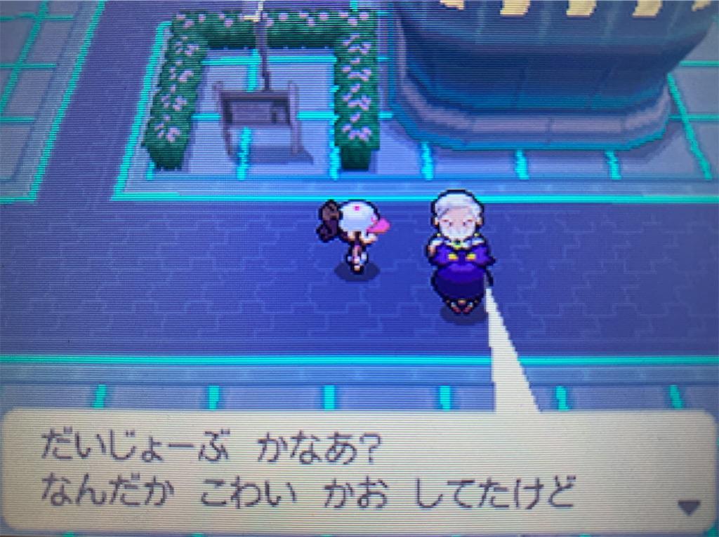 f:id:hoshi_dachi3:20210124220822j:image