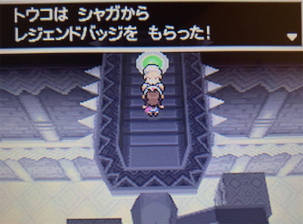 f:id:hoshi_dachi3:20210206174420j:image