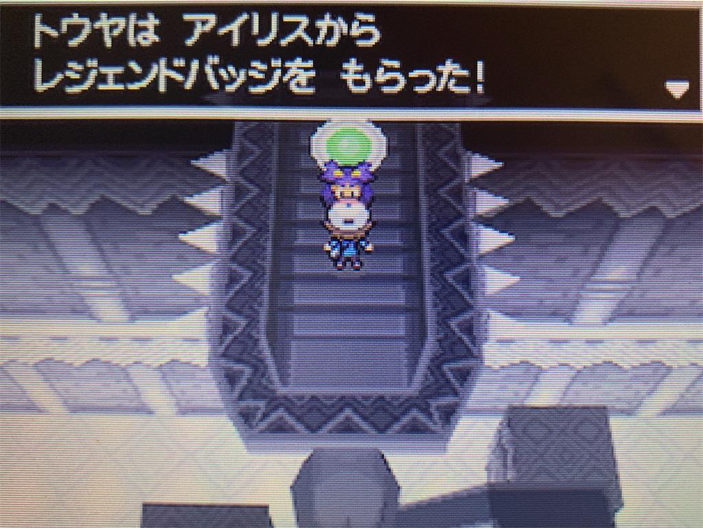 f:id:hoshi_dachi3:20210206174426j:image