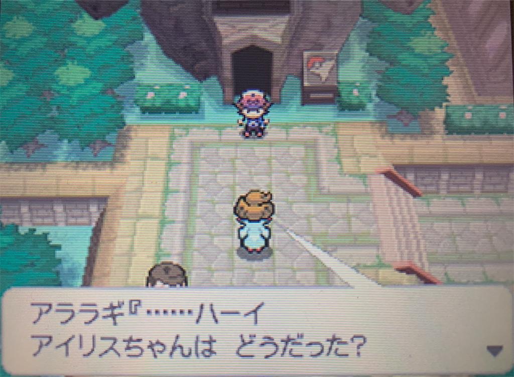 f:id:hoshi_dachi3:20210206175020j:image