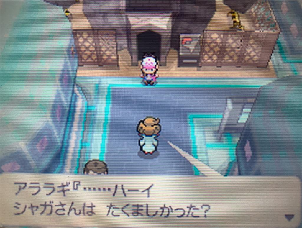 f:id:hoshi_dachi3:20210206175023j:image