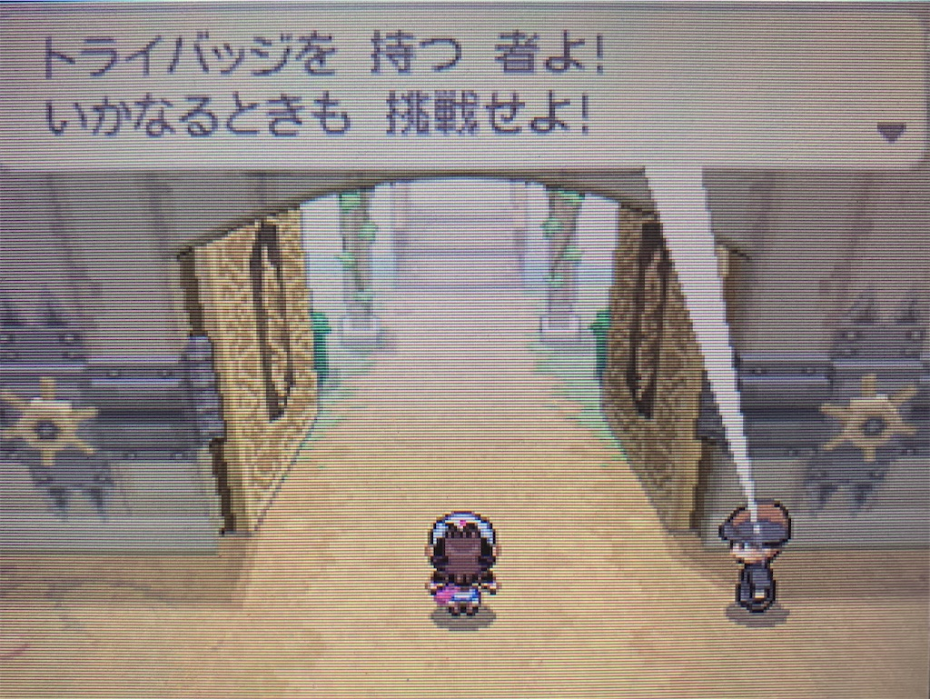 f:id:hoshi_dachi3:20210206181443j:image