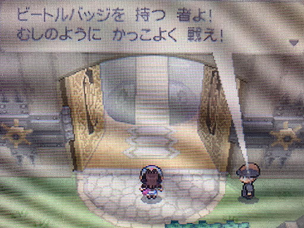 f:id:hoshi_dachi3:20210206181458j:image