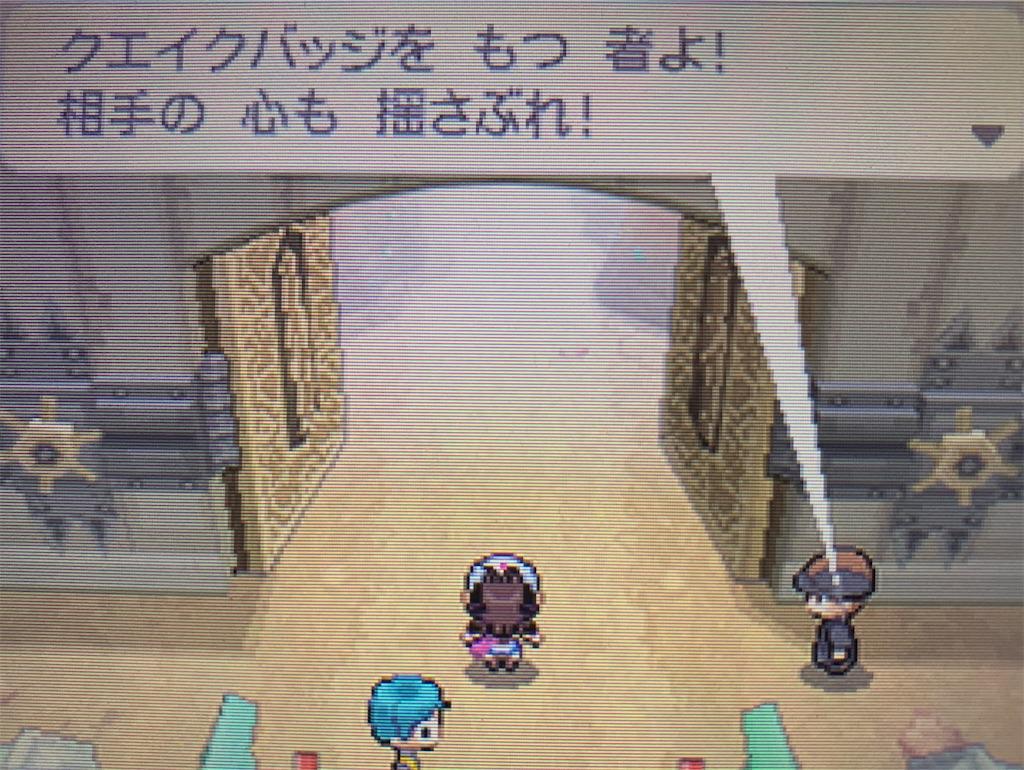 f:id:hoshi_dachi3:20210206181505j:image