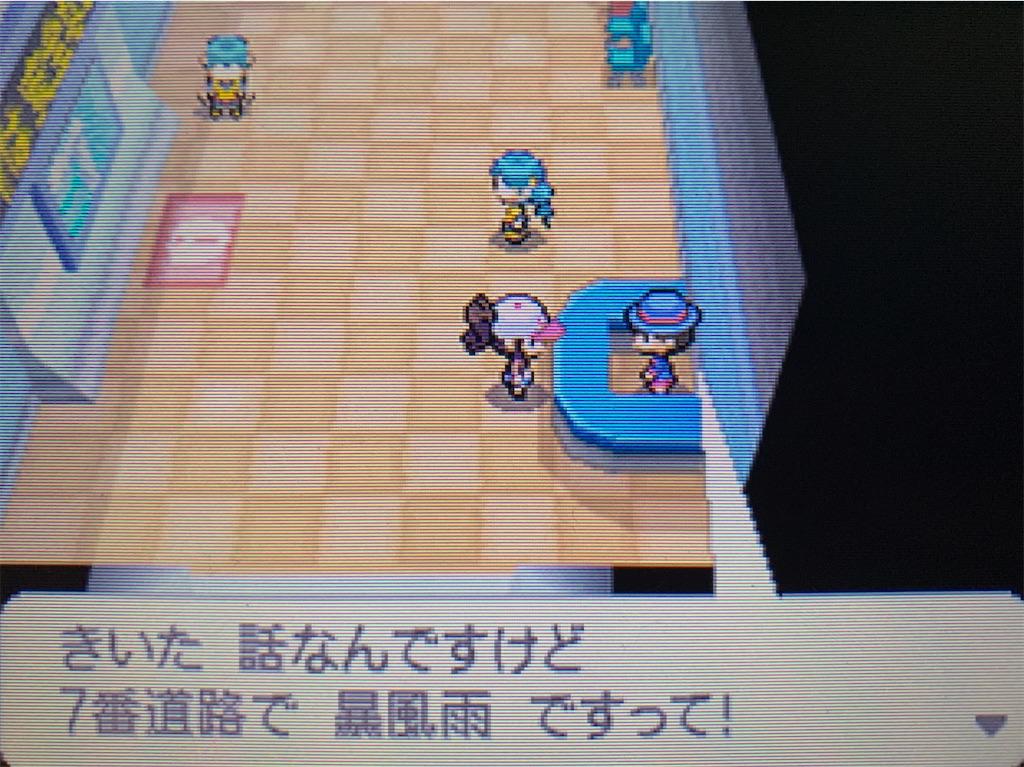 f:id:hoshi_dachi3:20210220162331j:image